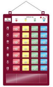 くすりコール・ライトの製品イメージ